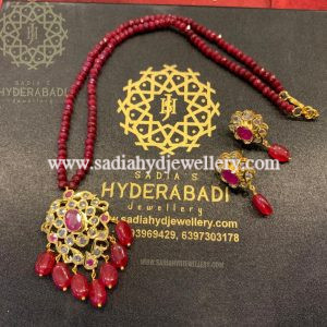 Red Iqra Pendant Set with Onex String